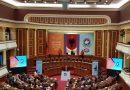 Parlamentul Internațional pentru Toleranță și Pace și-a desfășurat lucrările la Tirana