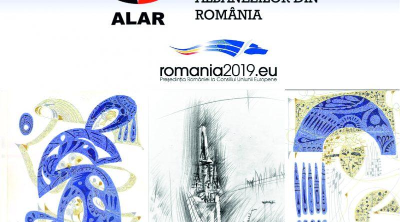 Artă grafică și video la Craiova