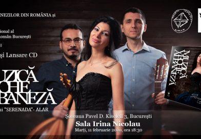 """ALAR lansează albumul """"Muzică veche albaneză"""""""