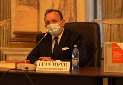 """""""Istoria literaturii albaneze"""" a fost lansată oficial la Palatul Parlamentului"""